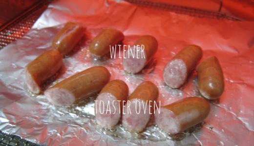 3分でOK!トースターで簡単絶品ウインナーの作り方