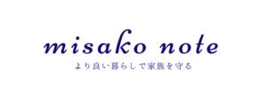 misako note より良い暮らしで家族を守る