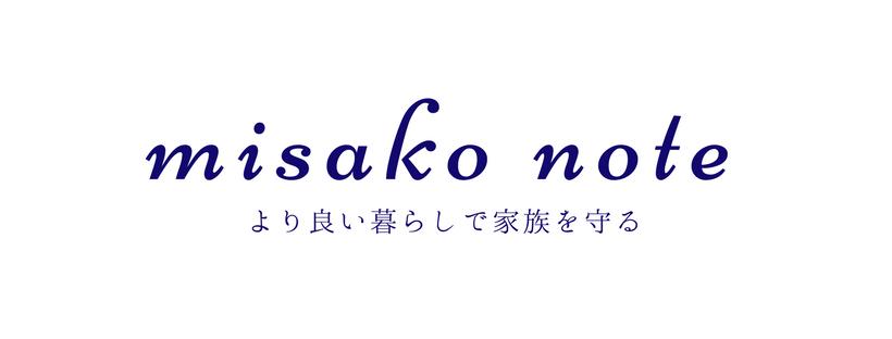 misako note