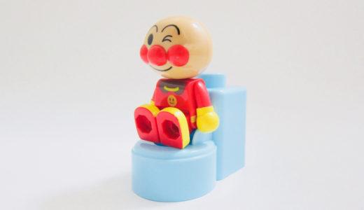 娘が4歳の誕生日をおむつで迎えた私が伝えたいこと【トイレトレーニング】