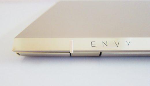 Windows派のブロガーにおすすめのノートパソコン|HP ENVY13