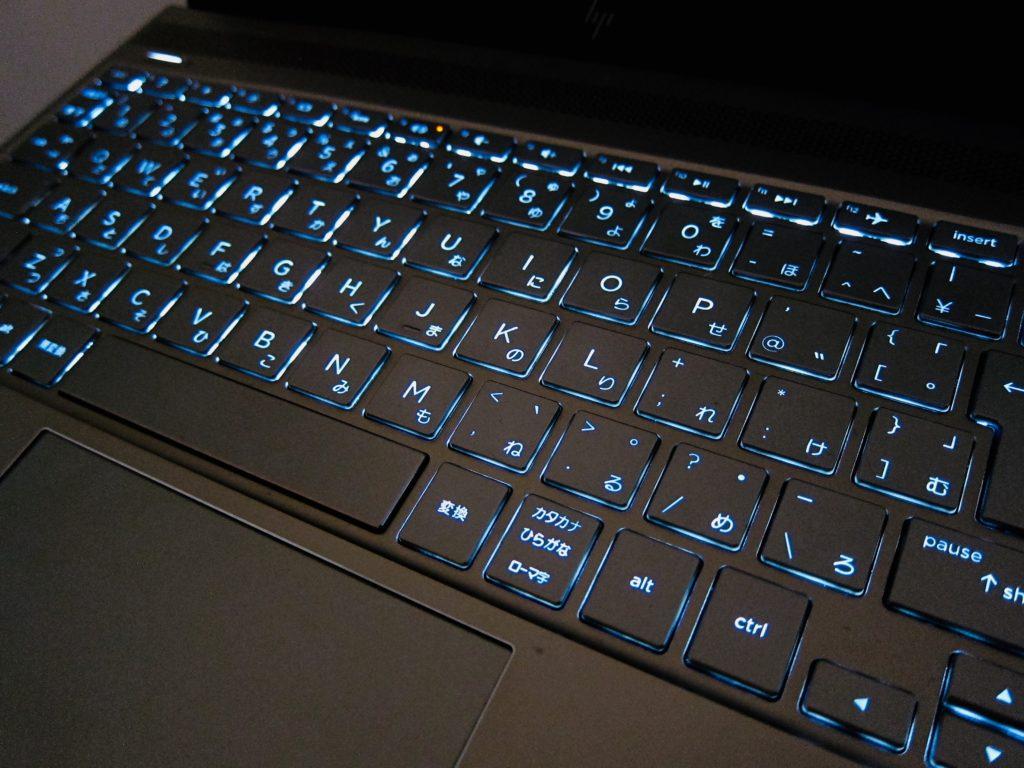 HP ENVY13キーボードバックライト点灯