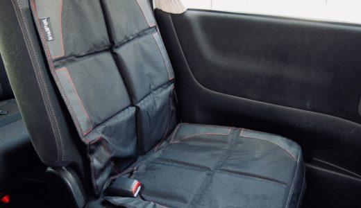 チャイルドシート保護マットで車を傷・汚れから守る!選ぶポイントは?