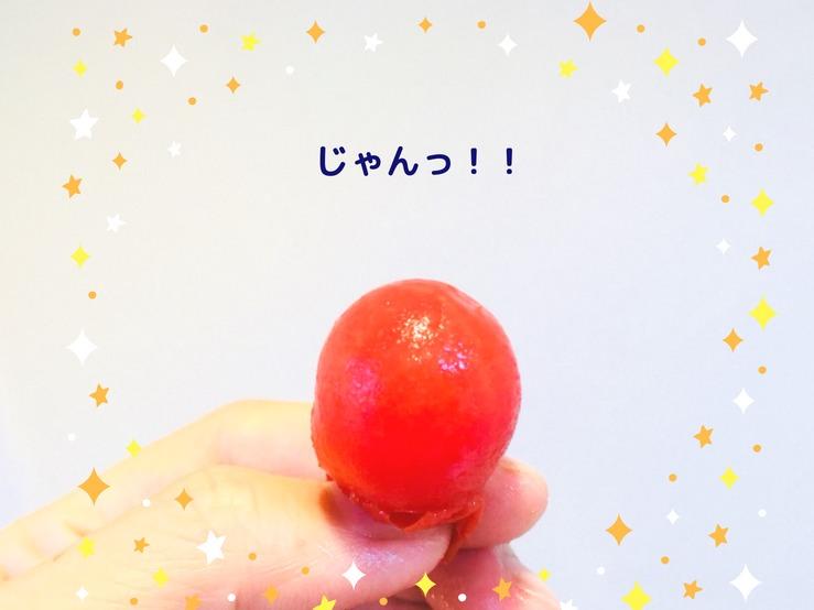 ミニトマトの湯むき